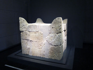 Altar from Tel Beersheba. Photo: UK.