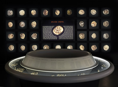The blow-ups can be seen right from the place where the coins are on display. Photo: Israel Museum.