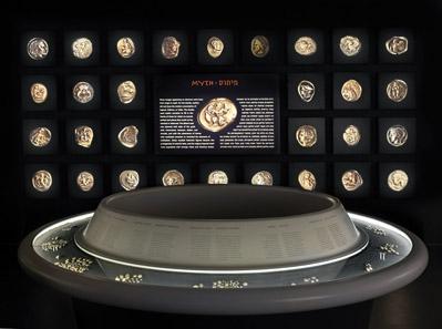 Die Vergrößerungen sind dort zu sehen, wo auch die Münzen ausgestellt sind. Foto: Israel Museum.