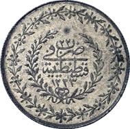 A 210, Lot 1722: OTTOMAN. Mahmûd II. 1223-1255 H. New beshlik 1223 H. Ölçer -; KM -. RRR, perfect strike. Extremely fine. Estimate: 2,000 EUR. Hammer price: 7,500 EUR.