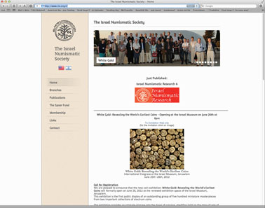 Website der Israel Numismatic Society.