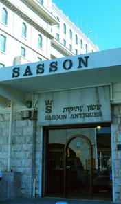 Die Galerie Gideon Sasson - Als Mitglied der IADAA hat er sich auf den Handel mit antiken Objekten, die über eine gesicherte Provenienz verfügen, spezialisiert. Foto: Gideon Sasson.