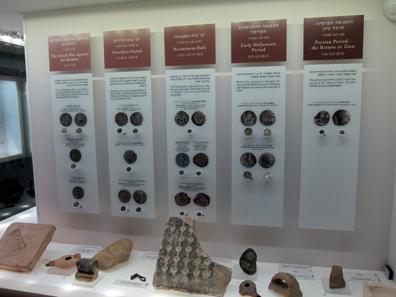 Antike Münzen aus Israel. Foto: UK.