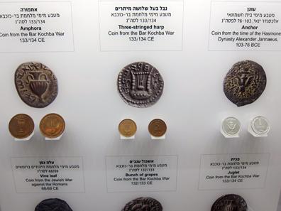 Praktisch alle Münzen in Israel haben antike Vorbilder. Foto: UK.