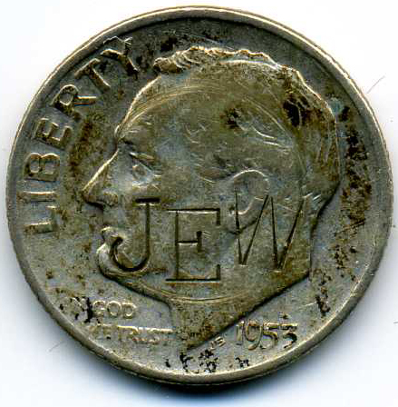 The 1953 Roosevelt Dime and
