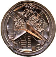 Rückseite der Huster-Medaille.