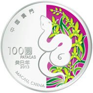 Macau / 100 MOP / 5oz 999 silver / 155.52 g / 65.00 mm / Mintage: 500.
