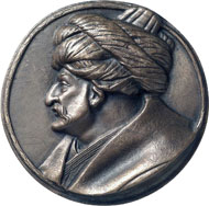Mehmed II the Conqueror (1451-1481). Uniface bronze medal from the 19th century. From Dogan Collection, Auction Gorny & Mosch 172 (2008), 6009.