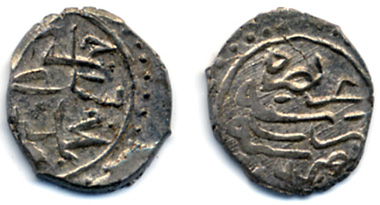 Aqche des Cem Sultan aus seiner Herrschaftszeit in Bursa. Quelle: Universitätssammlung Tübingen. Inventarnr. FINT DE6D2.