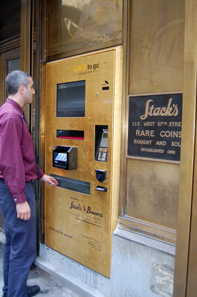 New York's first-ever express GOLD to go(TM) ATM machine.