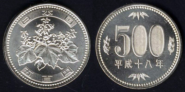 Japan 500 Yen, new version. Photo: Wikipedia.