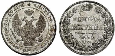 1033: Nicholas I. 1825-1855, Poltina 1843, St. Petersburg Mint. 10.18 g. Bitkin 250 (R3). Estimated: CHF 10,000. Realized: CHF 240,000.