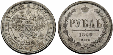 1310: Alexander II. 1855-1881, Pattern Rouble 1860, St. Petersburg Mint. 24.05 g. Bitkin 585 (R3). Estimated: CHF 25,000. Realized: CHF 450,000.
