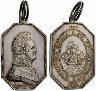 2054: Medal for those who performed the first Russian circumnavigation of the world in 1806. Estimated: CHF 1,000. Realized: CHF 86,000.