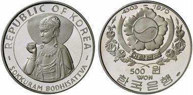 South Korea. 500 Won 1970. From Künker Auction 217 (2012), 3363.