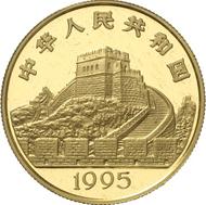 Nr. 4384: CHINA, Volksrepublik. Münzsatz 1995. 50 Yuan, fünf Münzen mit Motiven zu Erfindungen und Entdeckungen. Auflage: 1.200 Sätze. Gekapselt. Prooflike. Taxe: 3.500 Euro. Endpreis: 20.700 Euro.