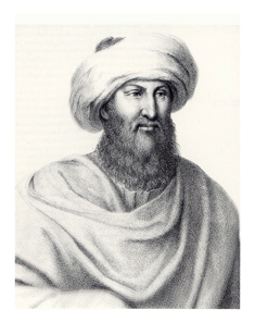 Johann Ludwig Burckhardt alias Scheich Ibrahim. © Universitätsbibliothek Basel.