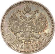 Nr. 9484: RUSSLAND. Nikolaus II. (1894-1917). Rubel 1905. Bitkin 59 (R1). Dav. 293. Sehr seltener Jahrgang in außergewöhnlicher Erhaltung, herrliche Patina, PP, min. berührt. Taxe: 7.500 Euro. Zuschlag: 48.000 Euro.