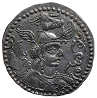 Nezak (1. Hälfte 6. Jh.). Unbekannter König, Drachme (Silber). Münzstätte