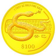 Singapore / S$100 / 1oz 999 gold / 33 mm / Mintage: 2,000.
