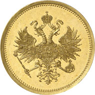 1579: Russia. Alexander II, 1855-1881. 25 ruble in gold, 1876, St. Petersburg. Fr. 162. Bitkin 565. Extremely rare: only 100 pieces minted. Extremely fine. Estimate: 150,000 CHF. Hammer price: 340,000 CHF.