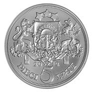 Latvia / 5 lats / 925 silver / 37 mm / 25 g / Design: Rihards Zarins / Mintage: 10,000.