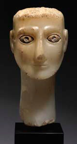 South Arabian alabaster head, c.1st century-1st century AD. Height: 8 inches. Price: $100,000.