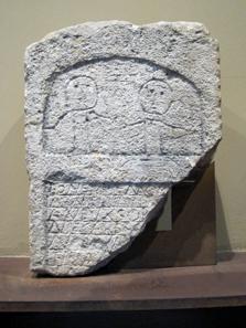 Roman-Iberian tombstone in the Museo de Navarra. Photo: KW.