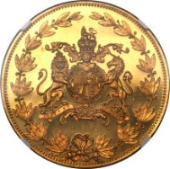 21015: Victoria gold pattern Crown ND (1887). Estimate: $200,000-250,000. Realized: $235,000.