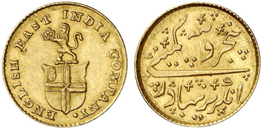East Indian Company. 1/3 mohour (5 rupees), n. y. (1820), Bombay. Künker 207 (2012), 6616.
