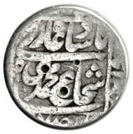 983: MUGHAL: Shah Shuja, 1657-1660, AR rupee (11.05g), Ujjain, ND/DM, KM-276.x, well worn, as though someone carried it for many many years as a pocket piece, Very Good, RRR. Estimate $1,300-1,600. Realized $9,000.