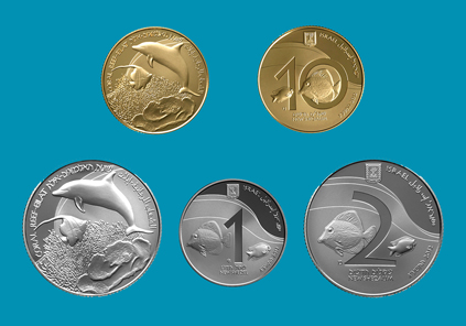The new coins dedicated to the Coral Reef of Eilat in three variations.