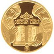 100 Hryvnia / Gold / 15.55g / 25mm / Proof / Mintage: 4,000.