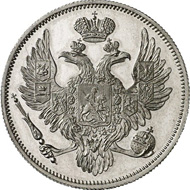 8396: Russia. NICHOLAS I, 1825-1855. 6 rouble piece platinum 1836, St. Petersburg. Bitkin 63. Mintage only 11 specimens. Proof. Estimate: 30,000 euros. Hammer price: 150,000 euros.