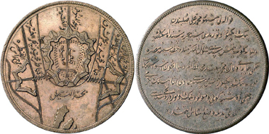 Mehmed Ali. Bronze medal 1271 H. (1855) of the laying of the first stone of the Saidjeh fortress on the Nile for the birthday of the Viceroy. Gorny & Mosch 172 (2008), 6571.