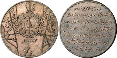Mehmed Ali. Bronzemedaille 1271 H. (1855) auf die Grundsteinlegung zur Festung Saidjeh im Nil zum Geburtstag des Vizekönigs. Gorny & Mosch 172 (2008), 6571.