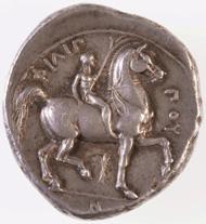 Tetradrachme, Pella/Makedonien, 359-336 v. Chr. (Inv. Nr. MÜ 65).