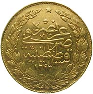 Abdülhamid II, sultan of the Ottoman Empire 1876-1909. 100 piastre, gold, 1896