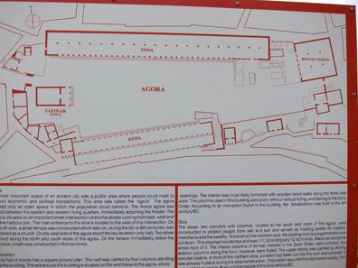 Plan of the Agora. Photo: KW.
