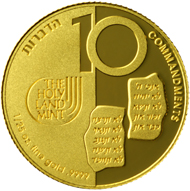 The common reverse of the medal set.