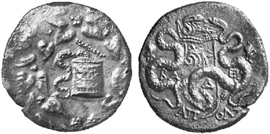 Aristonicus as Eumenes III. Cistophor, 131/130. Lanz 117 (2003), 293.