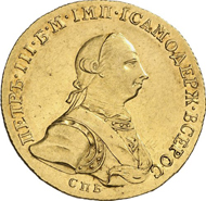 6092: RUSSIA. Peter III, 1762. 10 rouble 1762, St. Petersburg. Bitkin 1. Very rare. Extremely fine. Estimate: 50,000 euros.