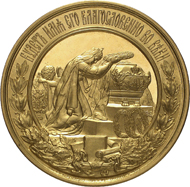 6319: RUSSIA. Alexander II, 1855-1881. Gold medallion by V. Alexeev and A. Griliches on Alexander's death. Diakov 881.1. Of greatest scarcity. About mint state. Estimate: 60,000 euros.