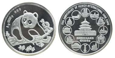 CHINA, Volksrepublik, China Panda München, 1994, anlässlich des Jubiläums 25 Jahre Münzmesse München von der China Gold Coin Inc. geprägt und ausgegeben., 1.000 g Feinsilber, Auflage: maximal 99 Stück. Proof wie verausgabt. Ausruf: 15.000 Euro.