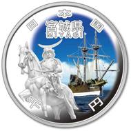 Japan / 1,000 yen / silver / 40mm / 31.1g / Mintage: 100,000.