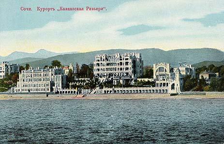 Das Kurbad Sotschi um 1900.