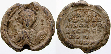 Seal of Nikolaos, Friar and Bishop of Priene. Peus 376 (2003), 1399.